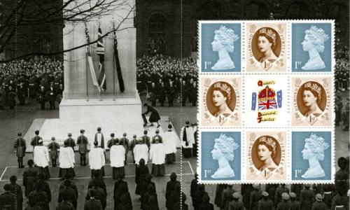 SG3328a Diamond Jubilee  1st values