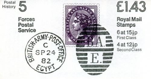 SG: FN4a  £1.43p Forces Mail LM