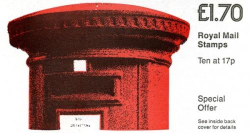 SG: FT5a £1.70p Pillar Box LM