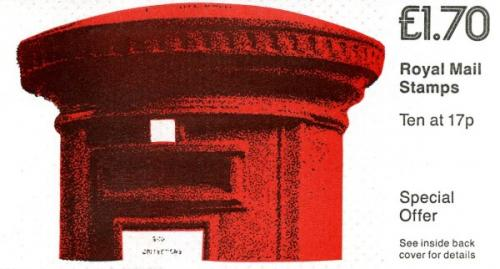 SG: FT5b £1.70p Pillar Box RM