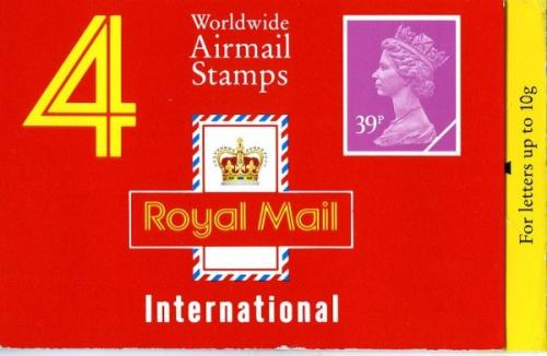 SG: GM1 Machin £1.56p with low crown height on front cover (w)
