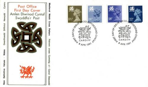Wales 1981 8th April 11½p,14p,18p,22p Cardiff CDS post office cover
