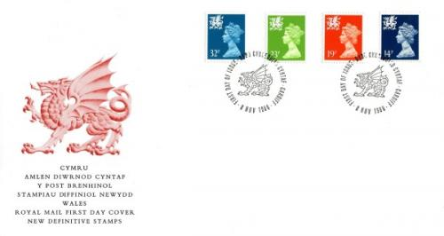 Wales 1988 8th November 14p,19p,23p,32p Cardiff CDS royal mail cover