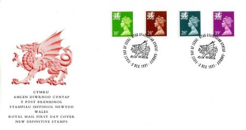 Wales 1991 3rd December 18p,24p,28p,39p Cardiff CDS royal mail cover
