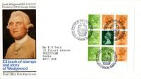 Addressed definitive Philatelic cancellation