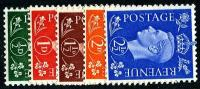 Set of 5 stamps SG462a to 466a