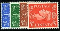 Set of 4 stamps SG504a to 507a