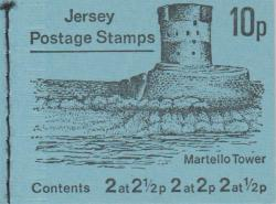 1971 10p Martello Tower with Wide Margin at Bottom (SB4)