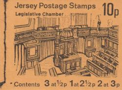 1973 10p Legislative Chamber margin at top (SB10a)