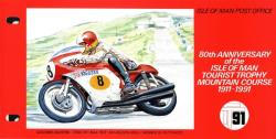 1991 TT Races pack