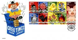 1995 Greeting Stamps