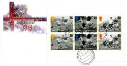 1996 European Football Championship 35px2, 41px2, 60px2 Royal Mail Cover
