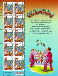 2002 22p Europa The Circus Stamp Sheet