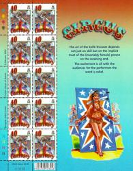 2002 40p Europa The Circus Stamp Sheet