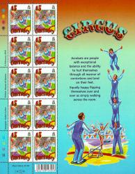 2002 45p Europa The Circus Stamp Sheet