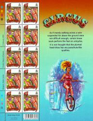 2002 65p Europa The Circus Stamp Sheet