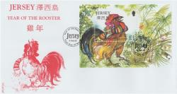 2005 Year of the Rooster MS
