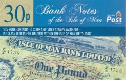 2008 £3 Bank Notes of the Isle of Man (SB70)