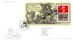 2010 George 5th Stamp Show