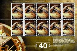 2014 40p Europa National Musical Instruments The Chifournie Stamp Sheet