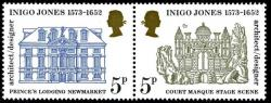 1973 Inigo Jones 5p strip