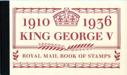2010 King George 5th