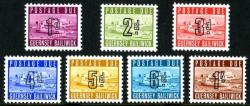 SG: D1 - D7  1969 Set of 7  1d to 1s