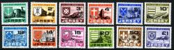 1978 Set of 12 Postage Due 1p to £1 (SG: D21 - D32)
