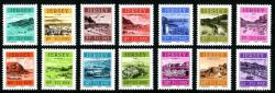 1982 Set of 14 Postage Due 1p to £1 (SG: D33 - D46)