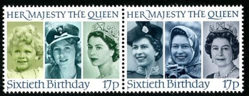 1986 Queen's 60th birthday 17p