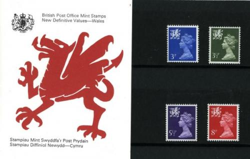 1974 Wales pack No 63