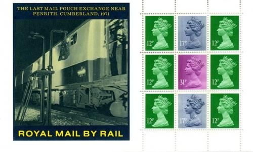 x897m British Rail Last Mail
