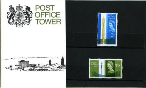 1965 P.O. Tower pack
