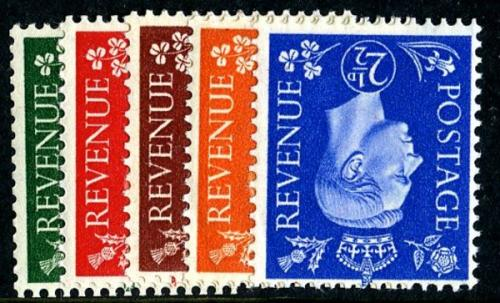 Set of 5 stamps SG462i to 466i