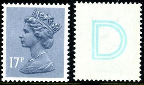 SG X952Eu 17p double lined D (used with gum as print dissolves in water)